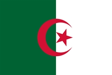 Algeria to play Senegal in the Africa Cup of Nations final