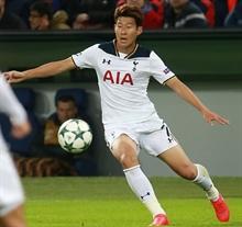Tottenham's Son Heung-Min won the military award