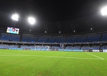 One deity in Naples: Napoli officially changes the stadium name to honour Maradona as the priests protested